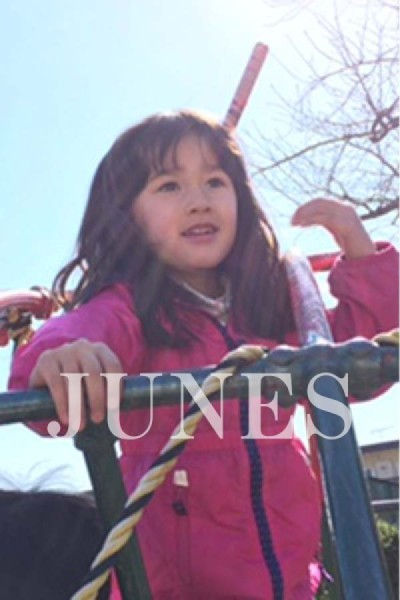 リアナ ニシノ(Liannah Nishino)のサムネイル写真