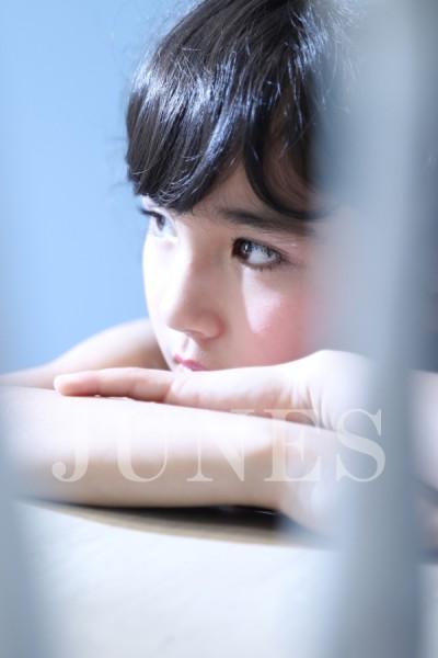 アイヌル コシヤマ(Aynur Koshiyama)の写真